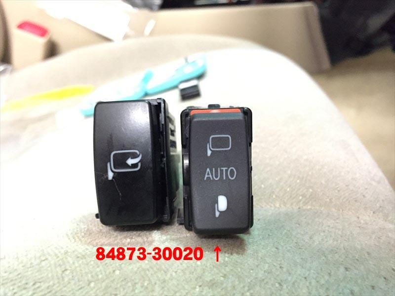 003-20160609-automirror-028